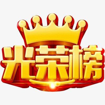 皖清协受邀参加2018智慧论坛上海站暨品牌盛会